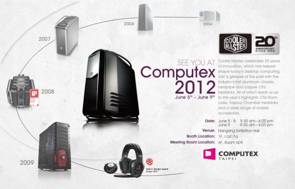 Cooler Master COMPUTEX TAIPEI 2012