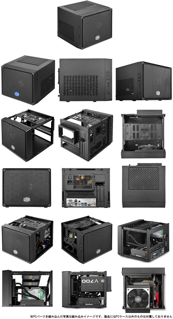 Elite 110 Cube
