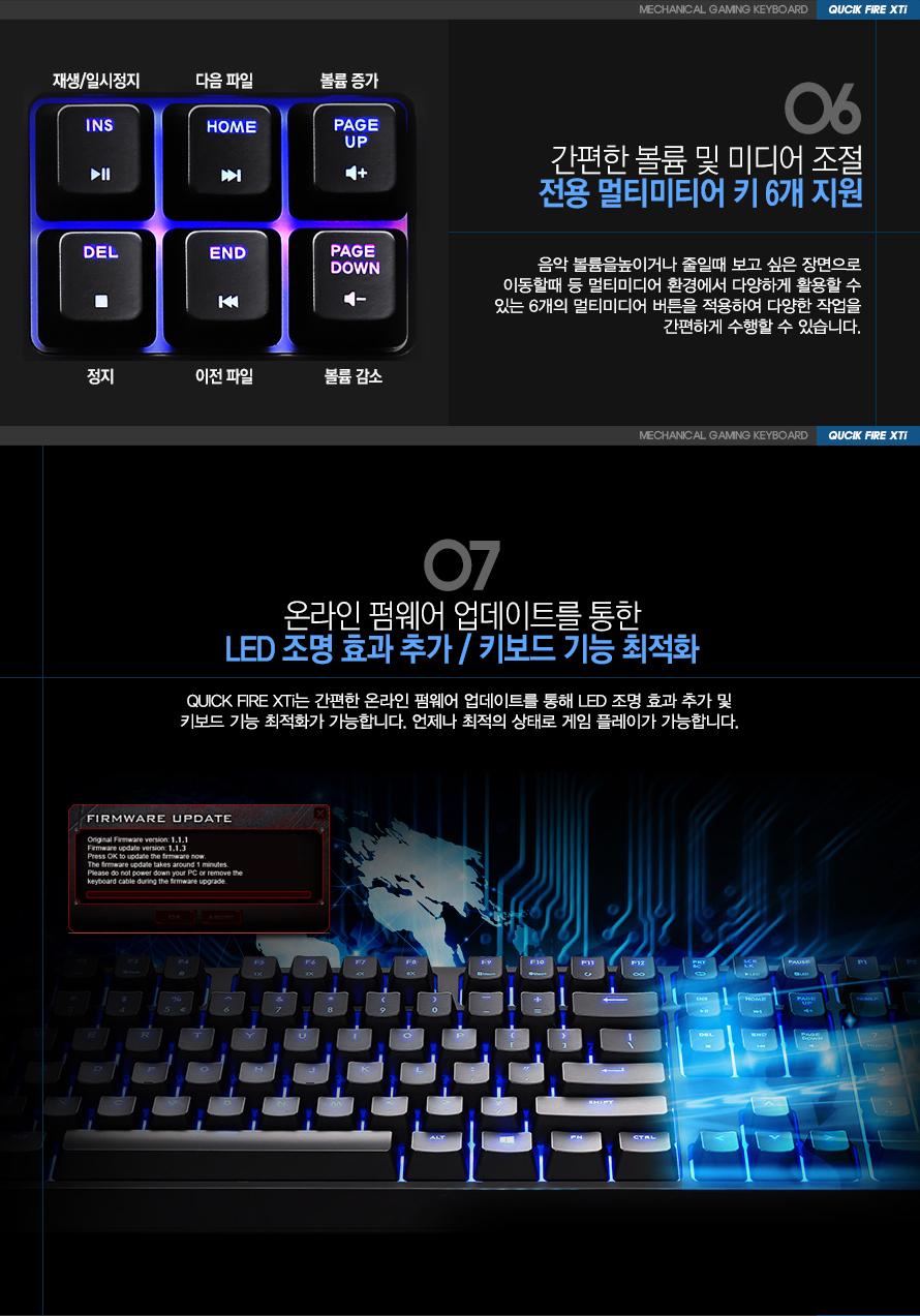 download firmware g130bt via media fire
