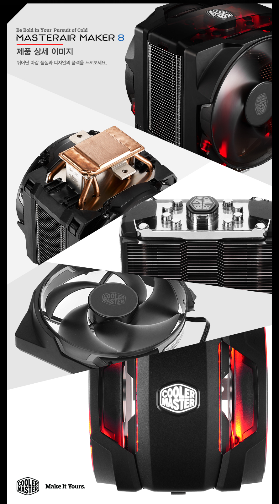 Cooler Master Masterair Maker 8 Air